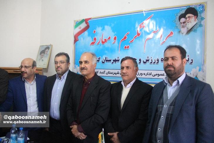 ابراهیم غفاری + محمود رحیمیان + مهدی محمدی