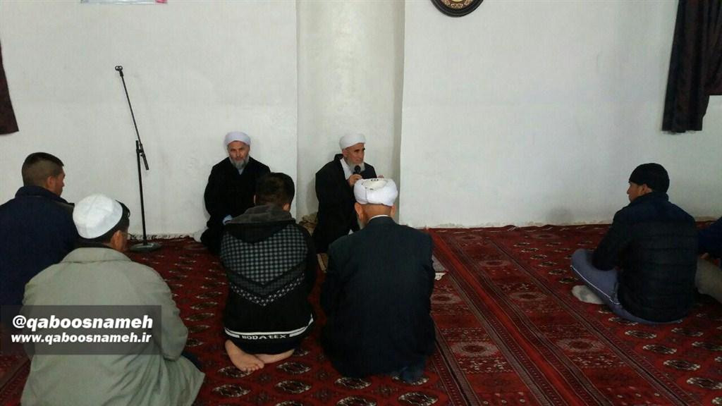 qaboosnameh12 2